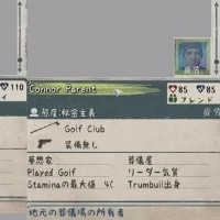 State of Decay日記 その7 やり直しのやり直し
