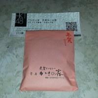 HKT48 ひまわり組 「ただいま恋愛中」公演 1月6日