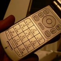 携帯買い替え計画リターンズ