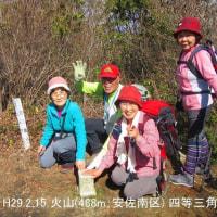 12 火山・丸山・大茶臼山(488・452・413m:安佐南区・西区)縦走登山  「火山」に登頂
