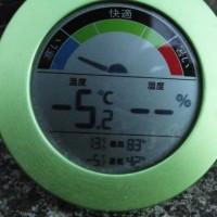 平成29年2月28日・今朝の東祖谷-5.2℃