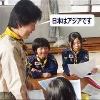 1月29日(日)の活動  Cub Bookで学ぼう!