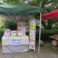 熱海梅園アートクラフトフェスティバルに出店しました。
