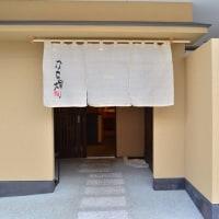 なな輝(沼津港)