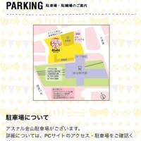 【LIVE INFO.】12/27(火)アスナル金山(名古屋)