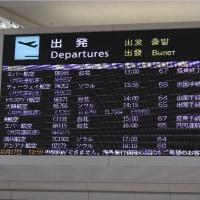新千歳空港2016.10.17