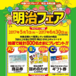 CGC商品券千円