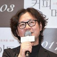 クォン・サンウ キム・ジョンファ出演 幻の作品『デウス マキナ』の監督さんだ~(´-`*)