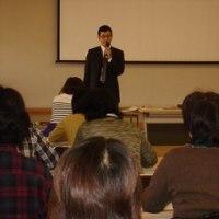 岡山県内で防犯セミナーを開催致しました!!