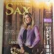 The Sax vol.83(7月号)に記事が載ってます。