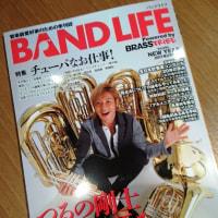 『BAND LIFE』に稚内吹奏楽団が紹介されました