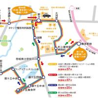 2017年1月4日ダイヤ改正(1)