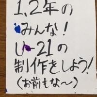 【美術部】おったまげ〜~161027