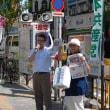 九州豪雨被害救援募金訴え・今日は日本共産党創立95年