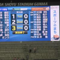 長崎戦初勝利