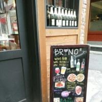 東京駅駅近で一人でも入れるバル@BRUNO東京(東京)