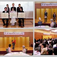 第42回鹿児島市春の新人賞・表彰式・祝賀会