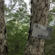 芦別岳に登る 200名山