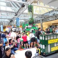 ショッピングモールの催し:LEGO