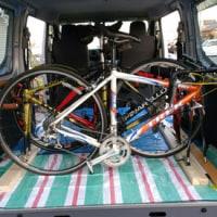 自転車搭載について