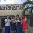 7月20日チェックアウトブログ~ゲストハウスhanahana In 宮古島~