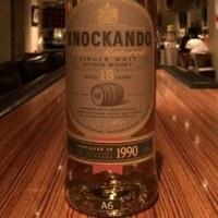 KNOCKANDO18YEARS(1990) 700ml,43%