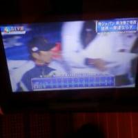【WBC】侍JAPAN、世界一奪還ならず