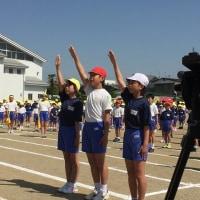 晴天の中、小学校大運動会開催。