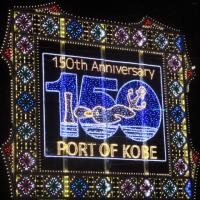 神戸ルミナリエ 2016