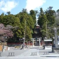コラム269.一宮(その32・陸奥国・鹽竈神社)