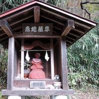 笠子の〝赤地蔵〟(石仏に彩色するということ[29])