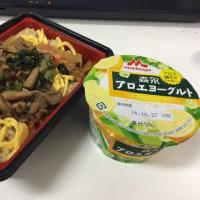 今日のお昼ごはん 季節の一膳飯(きのこ)