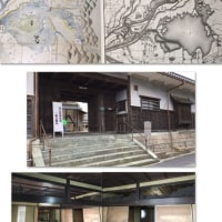 昔の巨椋池 と 旧山田家住宅