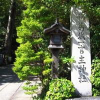 山野辺の神社・一言さん