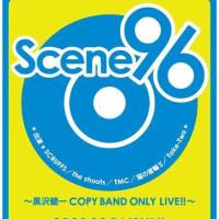 黒沢健一 コピーバンドのライブ の お知らせ