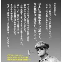 【#拡散希望】本日はアメリカが日本を真珠湾で嵌めた日です。