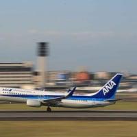 大空へ離陸!! ・ 大阪国際空港