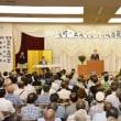 境・五霞合同行政懇談会を開催!茨城県境町