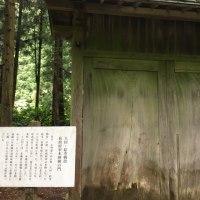 大田・絵堂戦役の史跡巡り