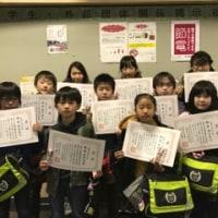 西日本珠算大会
