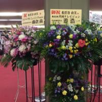 松任谷由実  宇宙図書館  横浜公演