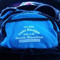 佐伯番匠健康マラソン大会