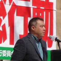 9条壊すな 戦争させない! 3・6オール埼玉1万人総行動 in大宮 集会とデモ 成功