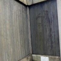 萩寺・龍眼寺(江東区亀戸3-34-2)