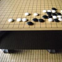囲碁死活1466囲碁発陽論