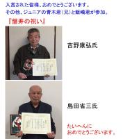 1月15日の組別リーグ戦結果