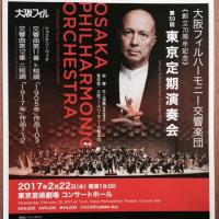 井上道義+大阪フィルでショスタコーヴィチ「交響曲第11番,第12番」を聴く~身体が熱くなる演奏