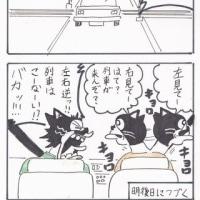 まっちゅる大王~免許取得編~(12)