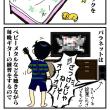 絵日記:Amazonプライムライフ!(2)