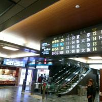感心せん、新幹線